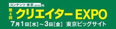 logo3half